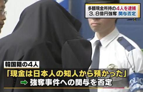 韓国人 みずほ銀行福岡支店 強盗 足立区 福岡 修羅の国 福岡空港