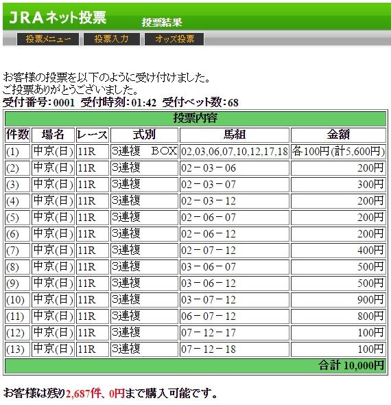 2017takamatsu.jpg