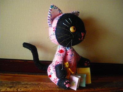 20170222 黒猫とミニチュア絵本