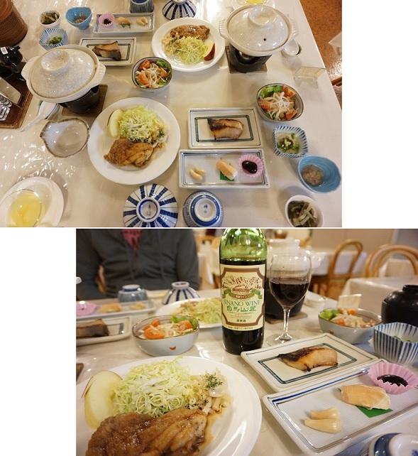 15の夕食