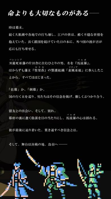 bandicam 2017-04-01 00-38-07-144