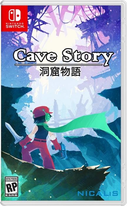 cavestory1.jpg