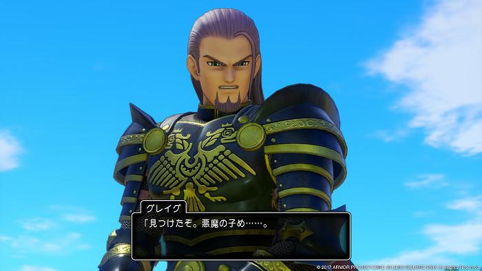 dragon-quest-11-syujinkou-akuma-10.jpg