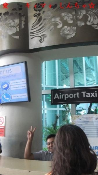 2017年12月4 エアポートタクシーカウンター