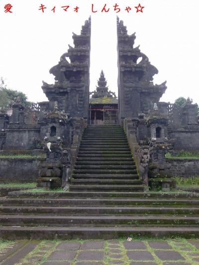 ブサキ寺院28