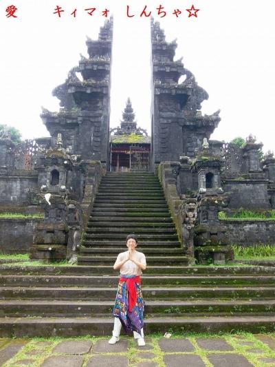 ブサキ寺院29