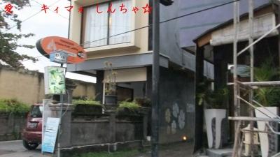 サヌール置屋  サークルK奥8 05X入口