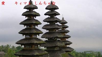 ブサキ寺院23