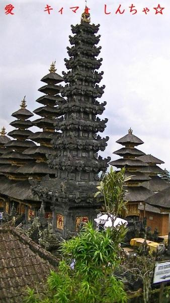 ブサキ寺院24