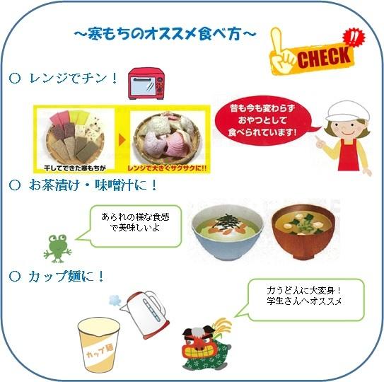食彩4.1