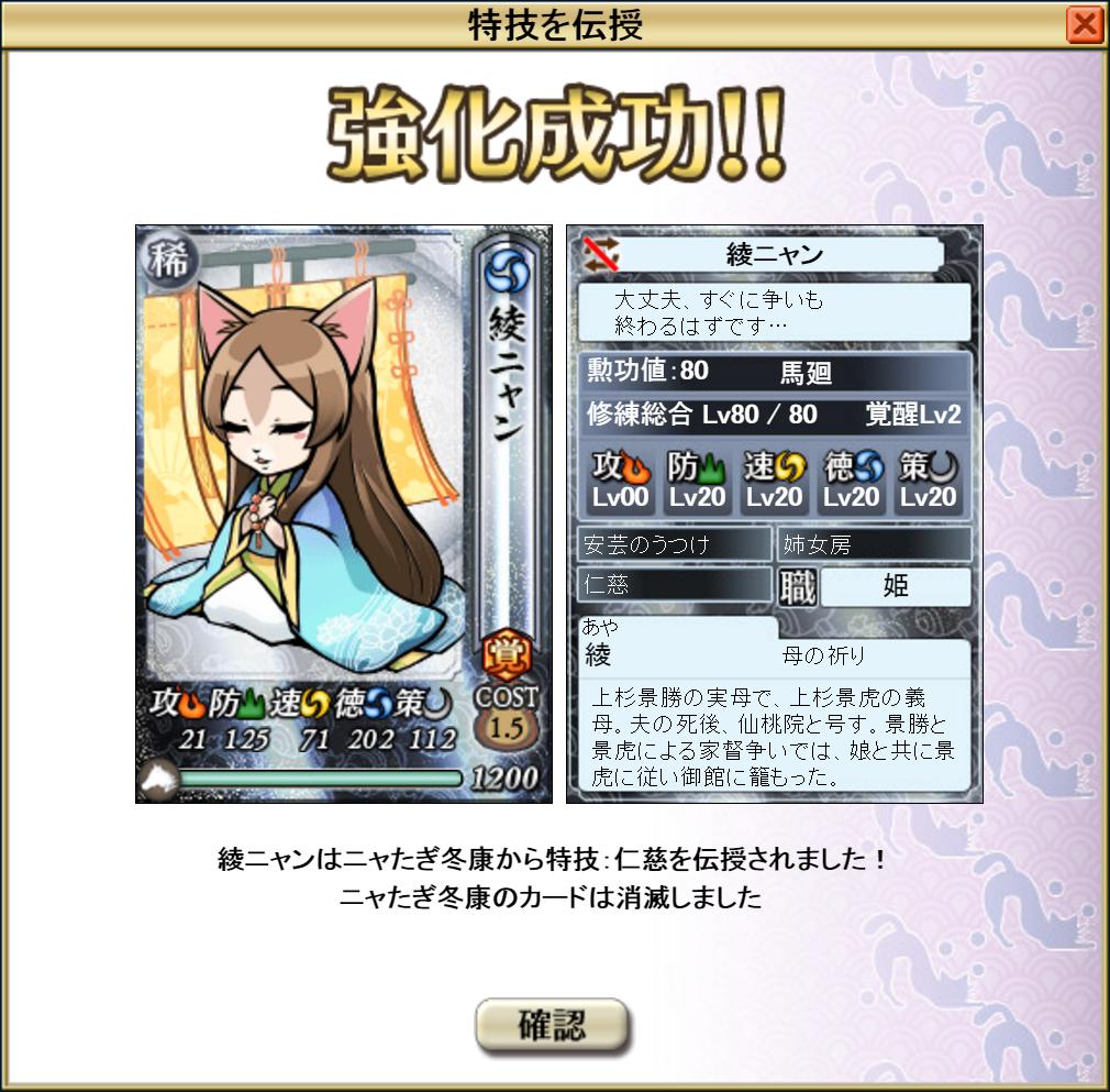 game_akino_utuke01.png
