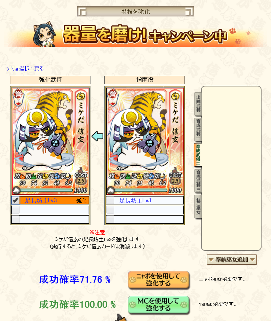 game_denjyu_LvlSei_05.png