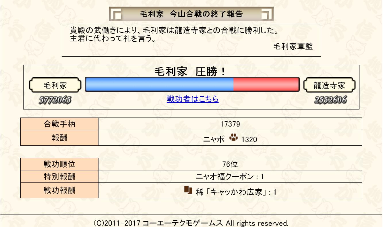 game_kassen_20170302.png