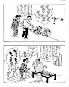 ヒロポンを扱った漫画