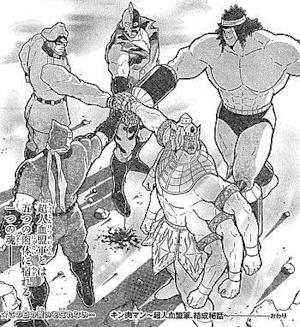 超人血盟軍結成