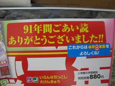 IMG_2844-s.jpg