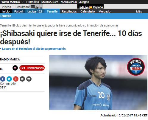 ¡Shibasaki quiere irse de Tenerife 10 días después!