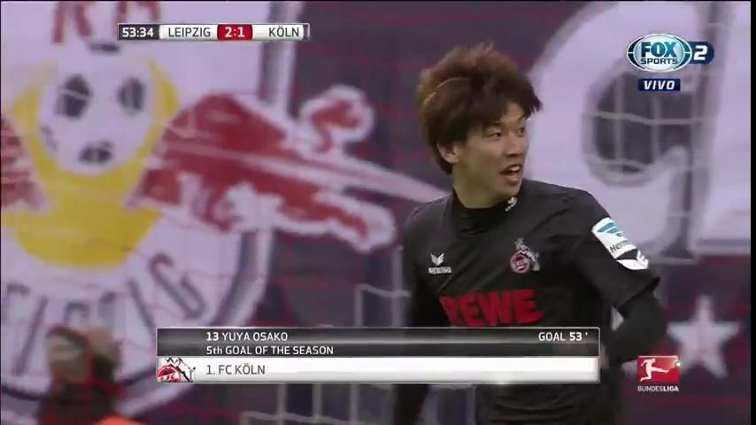 TOR! Yuya Osako! KÖLN has got one back! 2-1! #RBLKOE