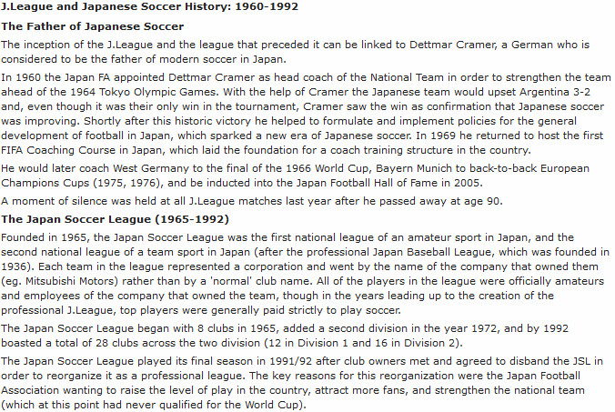 JLeague and Japanese Soccer History 1960-1992