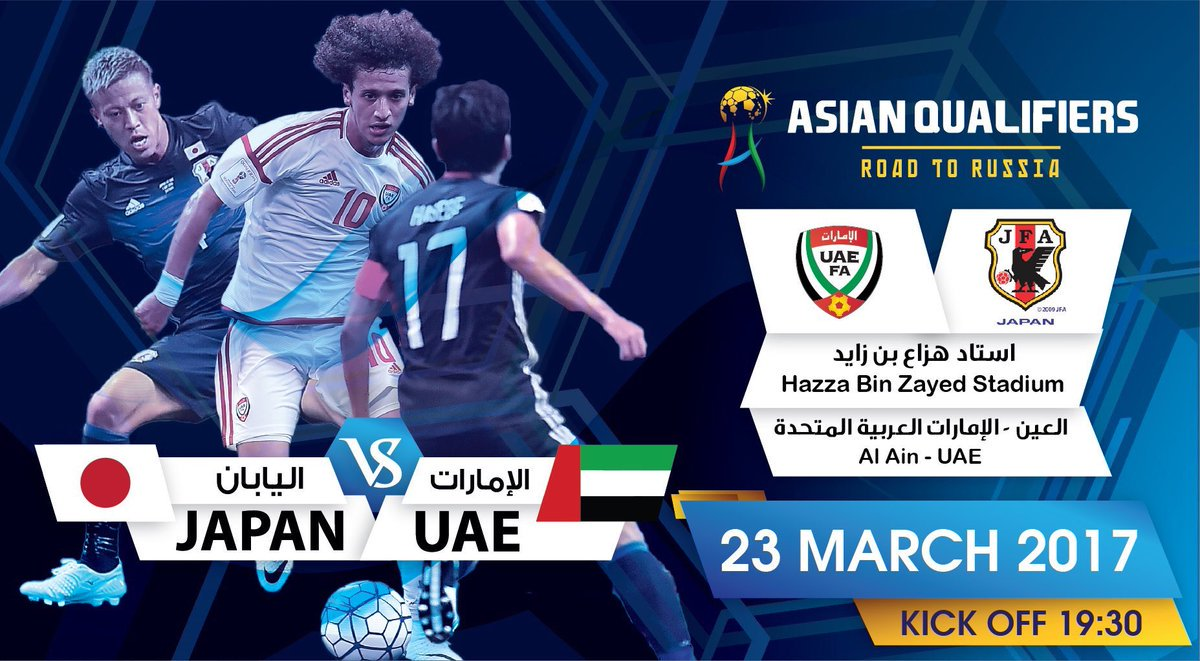 United Arab Emirates vs japan preview