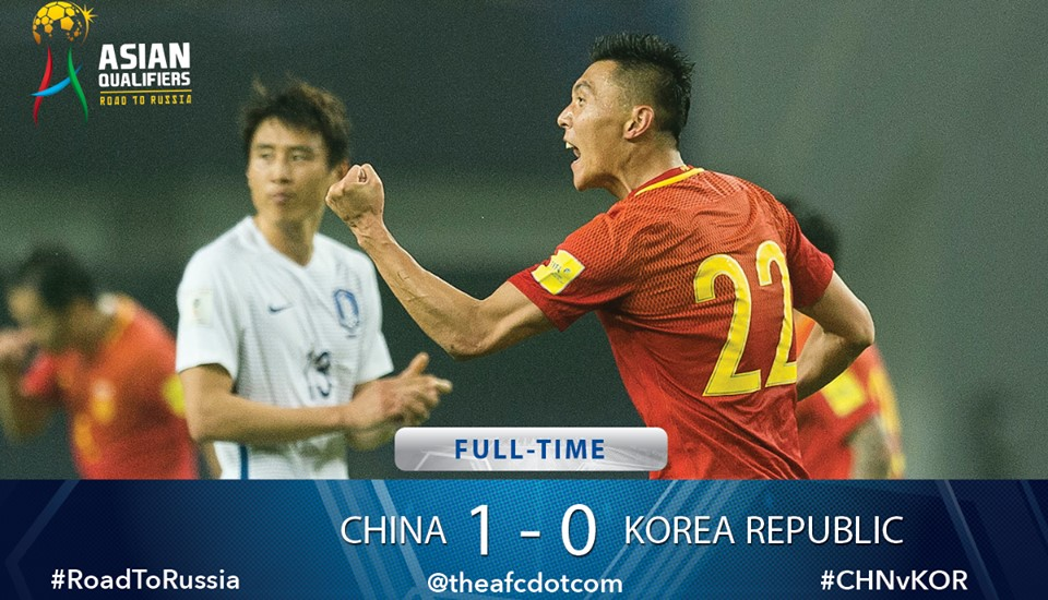 China record their first win of the final round of FIFA World Cup Qualifiers