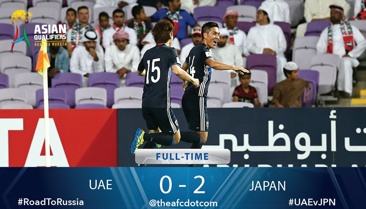 Goals from Yuya Kubo and Yasuyuki Konno give Japan a vital 2-0 away win in the UAE