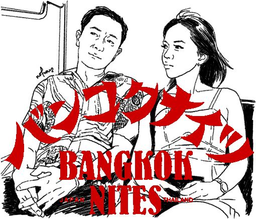 bangkoknites.jpg