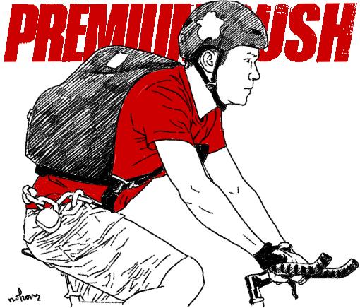 premiumrush.jpg