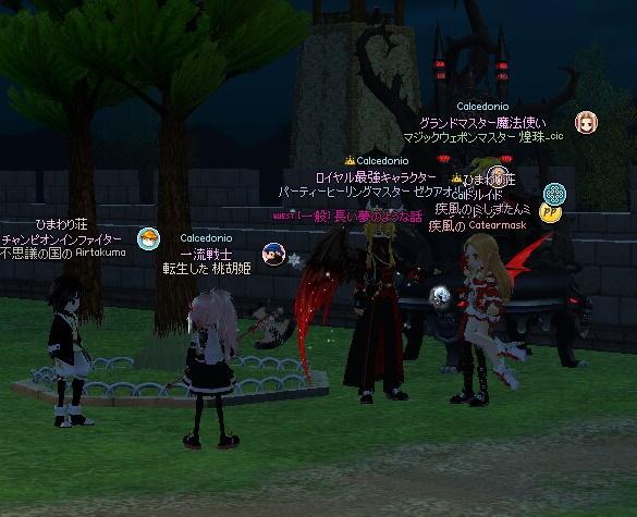 mabinogi_2017_03_18_001.jpg