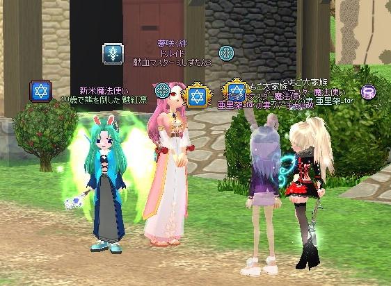mabinogi_2017_04_08_001.jpg