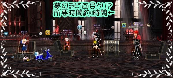 mabinogi_2017_04_09_010.jpg