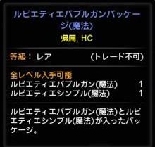 20170313_004.jpg