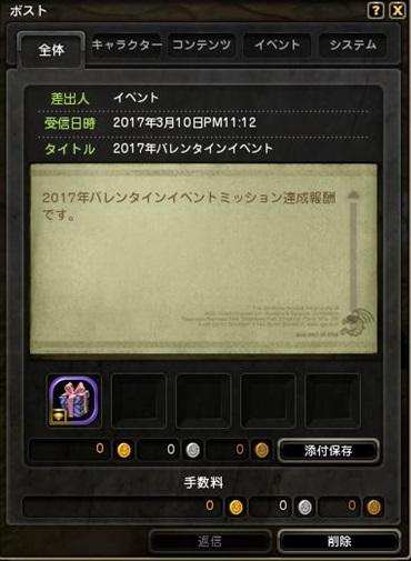 20170313_006.jpg