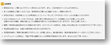 20170401_006.jpg