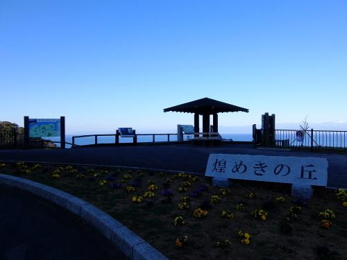 20170128-098.jpg