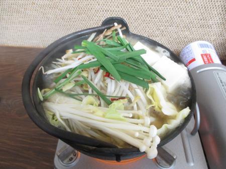 一人鍋 米沢牛モツ鍋