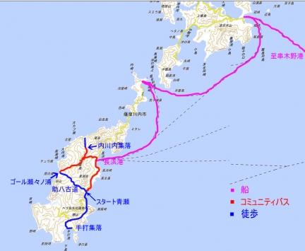 下甑地図軌跡