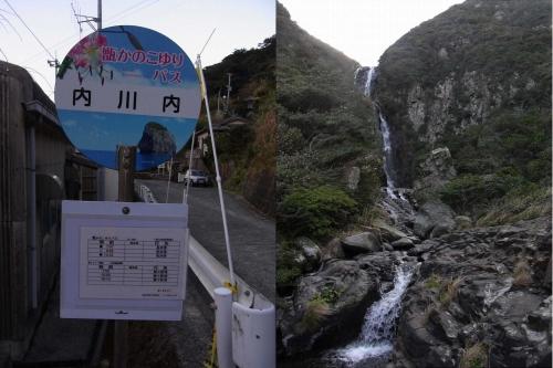 バス停と滝