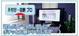 セミナー部屋 きれいな写真-(2)