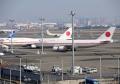 747-47C 【JASDF(航空自衛隊)/20-1101・20-1102】(20170319)