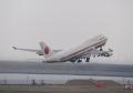 747-47C 【JASDF(航空自衛隊)/20-1102】③(20170319)