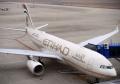 A330-243 【ETD/A6-EYP】(20170305)