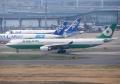 A330-302 【EVA/B-16335】(20170319)