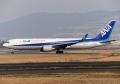 767-381/ER 【ANA/JA624A】(20170329)
