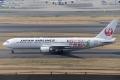 767-346/ER 【JAL/JA656J(行こう!九州へ)】(20170319)