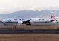 777-346/ER 【JAL/JA734J(JALエコジェット)】(20170210)