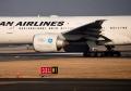 777-346/ER 【JAL/JA735J(GE90オリンピックシンボル特別仕様】②(20170216)