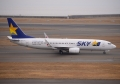 737-8FZ 【SKY/JA737U】(20170305)