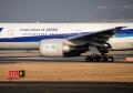 777-381/ER 【ANA/JA779A(GE90オリンピックシンボル特別仕様】③(20170216)