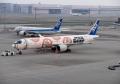 777-381/ER 【ANA/JA789A(BB-8 ANA JET)】(20170319)